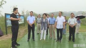 省政协来渭南市调研黄河流域生态环境保护和高质量发展工作
