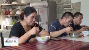 渭南:厉行节约从我做起 珍惜粮食点滴不忘