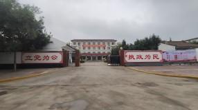 合阳县甘井镇:创文工作马不停蹄  美丽小镇雏形初现