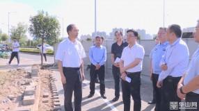 陈俊哲带队视察临渭区创建工作