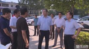 王瑞峰检查中心城区创建工作