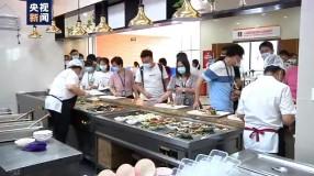 菜品自助选量 打包换积分……各地纷纷出招反对餐饮浪费