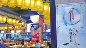 """陕西餐饮行业积极行动 杜绝""""舌尖上的浪费"""""""