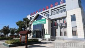 """合阳县沟北村:""""三变""""改革助力三农发展"""