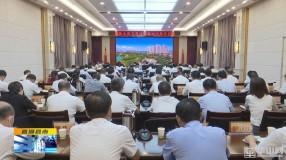 《直通县市》韩城市召开创建全国文明城市重点问题交办会