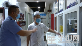 渭南经开区:重点区域全覆盖推进 全力制止餐饮浪费行为