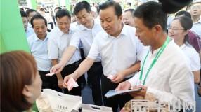 蒲城2020消费扶贫展销推介活动启动 书记、县长带头购买产品鼓励消费