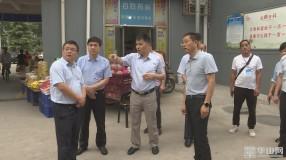 刘凯实地督导检查农贸市场文明创建工作
