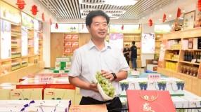 陕西渭南:探索扶贫路径 多措并举助群众增收脱贫