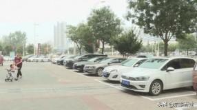 《文明你我他》 渭南城区6000多个机动车停车位亮相 乱停放停车难现象将缓解