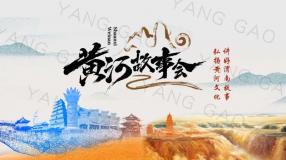"""欢度""""双节""""渭南文化旅游九大系列活动邀您来玩"""