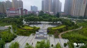 【图观】文明渭南公园美