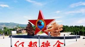 奋斗百年路 启航新征程丨红都瑞金—— 扬苏区精神 谱英雄赞歌(峥嵘岁月)