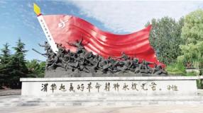 渭华起义:中国革命走向复兴的重要历史路标