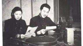 奋斗百年路 启航新征程丨北平新华广播电台开始播音