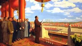 【奋斗百年路 启航新征程】中国人民从此站起来了