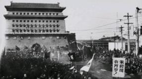 奋斗百年路 启航新征程丨北平和平解放