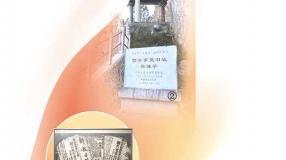 【奋斗百年路 启航新征程】西安事变的和平解决成了时局转换的枢纽
