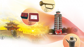 【奋斗百年路 启航新征程】从胜利走向新的胜利——探访红军主力会师地甘肃会宁