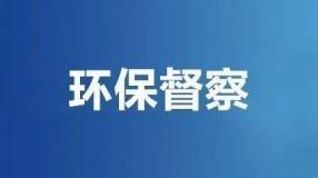 《省生态环境保护督察》华阴市全面部署省生态环境保护督察配合保障工作