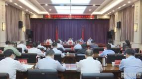 《直通县市》省第三生态环境保护督察组督察韩城市动员会召开