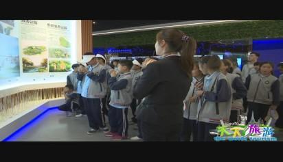 中学生走进渭南博物馆 开启研学之旅