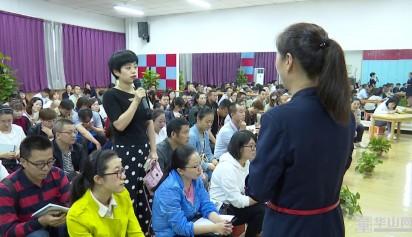 高新区第一幼儿园举办家长讲堂 促进家园共育