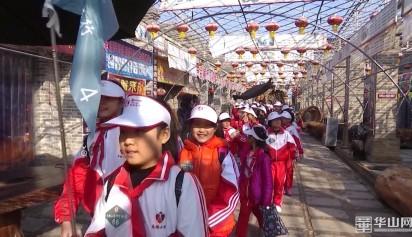 临渭区南塘小学:体验农耕文化 感受传统风俗