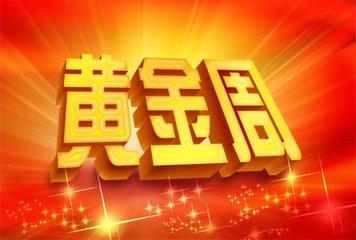 华阴全力备战十一黄金周
