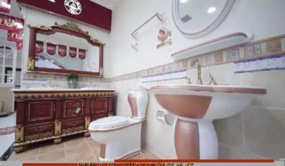 【第一房产】卫浴该如何选择