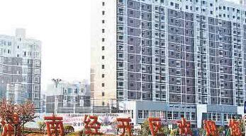 渭南经开区两项经济指标 位列全省前十