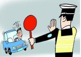 华阴:酒驾拖甩交警 刑拘方知悔已晚