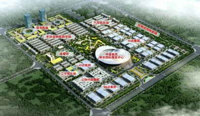 2018申华国际车展将于10月1日在渭南鸟巢盛大开幕