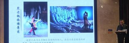 甘肃省庆阳市来渭南推介冬春旅游产品