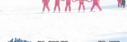 韩城晋公山滑雪场:赏明清古城,感受独特魅力