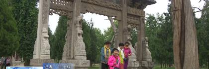 中国旅游日:华山景区全天免费开放西岳庙