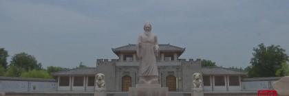 """【文化渭南】""""四知先生""""杨震—— 走进杨震廉政博物馆"""