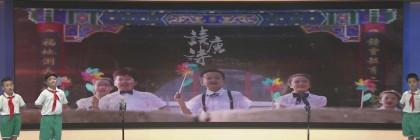 渭南市朗诵协会《读唐诗》