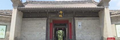 【文化渭南】蒲城清代考院(上)