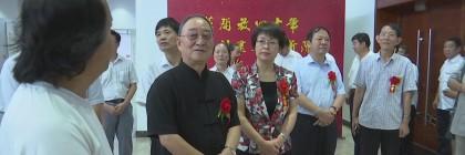 【文化渭南】庆祝改革开放40周年渭南市第三届书法篆刻作品展开幕