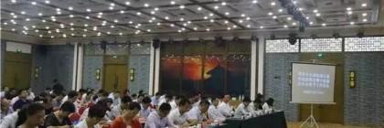 渭南积极推进全域旅游 全力打造具有山水灵气的陕西东大门