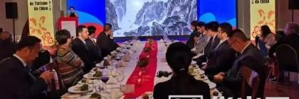 """让世界认识渭南(二)——""""美丽中国""""旅游推介活动在巴西圣保罗举行"""