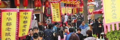 渭南国庆黄金周旅游大丰收