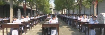 """西安千名中学生""""穿越""""蒲城清代考院"""