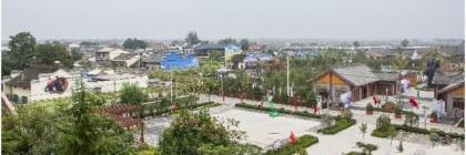渭南市积极推进乡村旅游建设