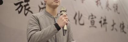 渭南市第二届全民诵读旅游文化宣讲大使选拔赛第三第四场海选现场快递