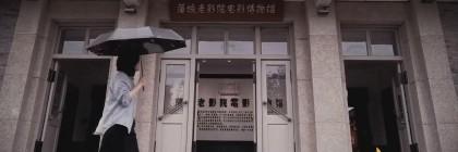 蒲城老影院博物馆 穿越胶片的流金岁月