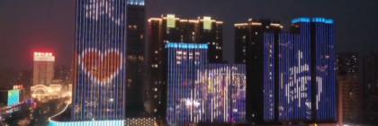 不一样的夜色——渭南