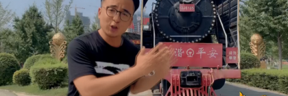 探寻朝阳公园里的蒸汽火车从何而来