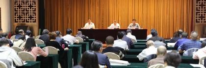 渭南市文化产业企业负责人培训班开班
